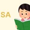 NISA(ニーサ)とは?投資に積極的に活用したい今だけの制度。