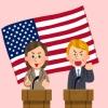 トランプ大統領と投資信託の買い時、売り時