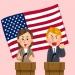 アメリカの大統領選と投資信託は関係あるの?選挙後の投資信託との向き合い方
